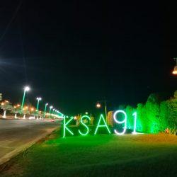 بلدية النعيرية تنهي استعداداتها لليوم الوطني الـ 91 للمملكة
