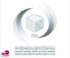 """الإيسيسكو تفتح باب الترشح لجائزتها """"بيان"""" للإبداع التعبيري باللغة العربية 2021"""