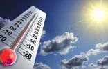 تقرير | أشعة الشمس.. وطرق طبيعية للوقاية من أثرها الضار على الإنسان