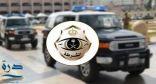 المتحدث الإعلامي لشرطة منطقة مكة المكرمة: القبض على الأشخاص المتحرشين بفتيات في أحد الأسواق التجارية بجدة