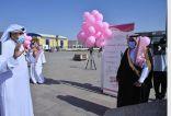 جمعية رعاية مرضى السرطان بنجران تطلق حملة التوعية بسرطان الثدي
