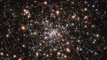 """""""مفاجأة خفية"""" في الفضاء.. أقوى هوائي في العالم يرصد إشارات من 19 نجمًا بعيدًا"""