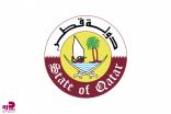 قطر تدين بشدة محاولتي استهداف المنطقة الشرقية ونجران
