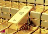الذهب في طريقه لخسارة أسبوعية