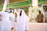 """بالصور .. """"السديس"""" يقوم بجولة ميدانية للمسجد النبوي الشريف للوقوف على سير الأعمال"""