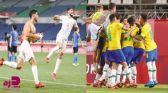 مواجهة نارية بين البرازيل وإسبانيا على الميدالية الذهبية في أولمبياد طوكيو
