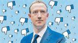 ملفات فيس بوك: تسريبات تكشف فضائح وخدعاً وفشلاً في التحرك