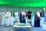 وكيل إمارة الحدود الشمالية يرعى حفل الأهالي بمناسبة يوم المملكة ( 89 )