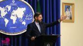 طهران: اتفقنا مع روسيا والصين وباكستان حول أفغانستان