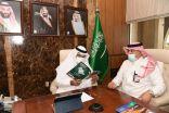 """أمين الشرقية يدشن البوابة الإلكترونية لمجلة """"دروازة"""" بمناسبة اليوم الوطني السعودي الـ ٩١"""