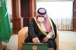 سمو أمير جازان بالنيابة يدشّن حملة التوعية بسرطان الثدي