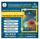 """""""رعاية"""" مرضى السرطان بنجران تنظم ندوة طبية عن بُعد لإطباء وطبيبات الرعاية الأولية"""