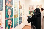 افتتاح معرض (٥٠*٥٠) الفني في الخبر