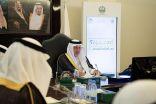 سمو الأمير خالد الفيصل يرأس اجتماع مجلس منطقة مكة المكرمة