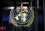 الصحة العالمية: العالم لازال في بداية طريق طويل للقضاء على كوفيد ١٩