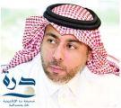 تكليف المهندس خالد المغلوث مديرا عاما لإدارة تنسيق المشاريع بأمانة الشرقية