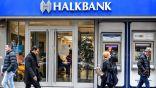 """فضيحة بنك """"خلق"""" التركي.. تواطؤ مع إيران وفساد حكومي"""