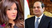 بعد ساعات من الإعلان عن مرضها .. قرار من الرئيس المصري بشأن علاج الفنانة ياسمين عبد العزيز
