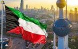 تعرف على أهم القرارات التي أصدرها مجلس الوزراء الكويتي.. اليوم