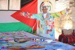 """لوحة وحدة الشعوب لـ""""الضامن"""" مهداة لأمير الشباب ولي عهد الأردن"""