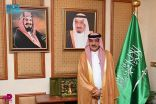 السفير العنزي: زيارة جلالة سلطان عُمان للمملكة تعكس عمق العلاقات التاريخية بين البلدين