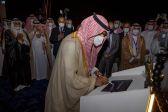تحت رعاية خادم الحرمين .. سمو وزير الثقافة يدشن معرض الرياض الدولي للكتاب 2021