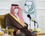 سمو أمير الحدود الشمالية يستقبل مسؤولي المنطقة والمواطنين خلال جلسته الأسبوعية