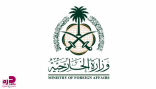 """""""الخارجية"""": المملكة تتابع باهتمام الأحداث في لبنان ..وتعرب عن أملها في استقرار الأوضاع فيها بأسرع وقت"""