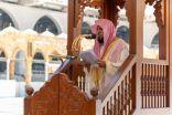 """خطيب المسجد الحرام : """"عاشوراء"""" يوم الرحمة والمغفرة وإظهار كرم الله جل جلاله"""