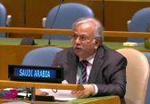 """""""المعلمي"""" يُطلع مجلس الأمن الدولي على الانتهاكات والتهديدات تجاه المملكة من مليشيا الحوثي"""