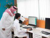 """وزارة التعليم تحتفي غداً باليوم العالمي للمعلم تحت شعار """"المعلم قلب التعليم النابض"""""""
