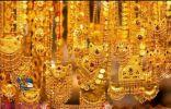 استقرار أسعار الذهب