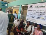 الحملة الطبية لمركز الملك سلمان للإغاثة تجري 694 عملية جراحية في مدينة إبادان بنيجريا