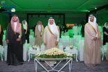 برعاية سمو أمير المنطقة الشرقية .. انطلاق النسخة الأولى من ملتقى التجارة الإلكترونية
