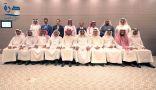 لجنة المناقصات بعمليات الخفجي المشتركة تعقد اجتماعها النصف سنوي لمناقشة العقود