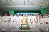 وزارة الحج والعمرة تقيم حفلاً خاصاً بمناسبة اليوم الوطني الـ 91 للمملكة