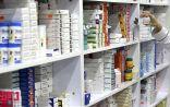 هل تؤثر أدوية ضغط الدم على مصابي كورونا؟.. دراسة حديثة تجيب