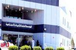 التأمينات: الدعم للفترة القادمة سيشمل 70% من السعوديين في المنشآت الأكثر تضرراً