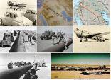 """""""التابلاين"""".. موقعة مهمة في الذاكرة الوطنية شاهدة على بدايات صناعة النفط في السعودية"""