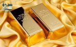 ضبابية التجارة الأمريكية الصينية ترفع الذهب والأنظار على مجلس الاحتياطي