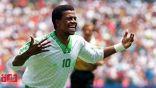 الفيفا يحتفل بذكرى هدف العويران في مونديال 94 -فيديو